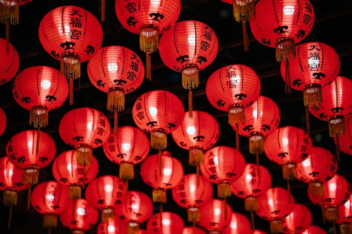 Año nuevo lunar fiestas